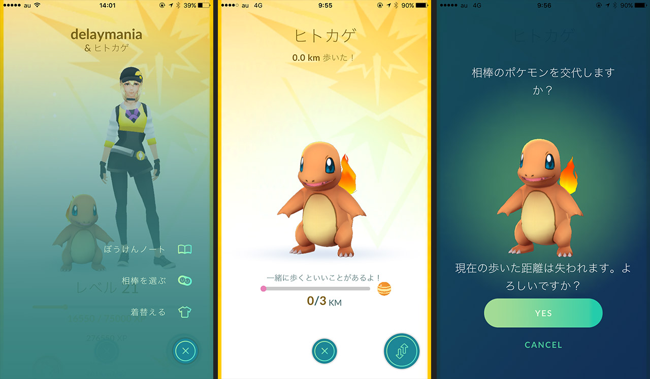 pokemon-go-buddy-04