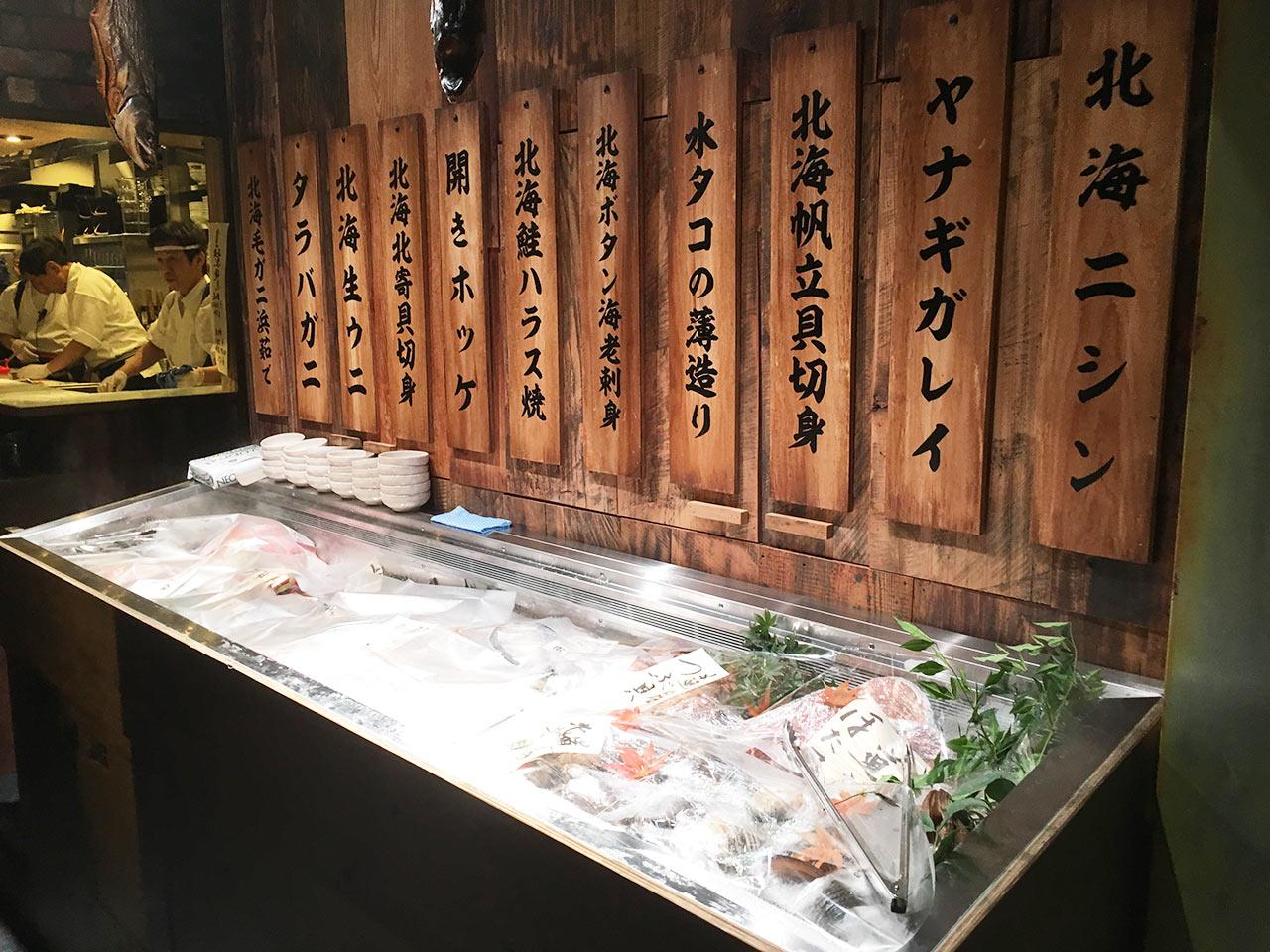 shinbashi-zenibako-bbq-naikan01