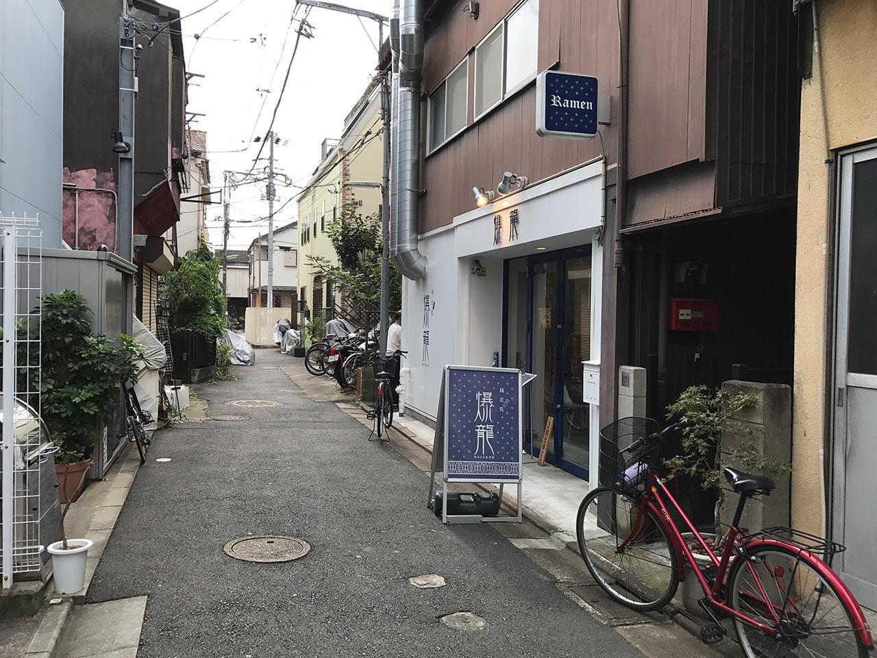 musashikoyama-hazeryu-gaikan