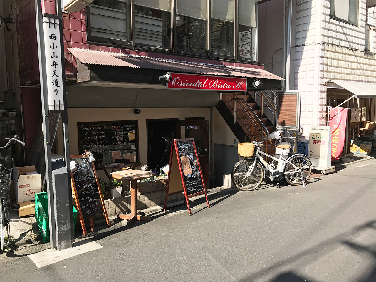 nishikoyama-oriental-bistro-k-gaikan