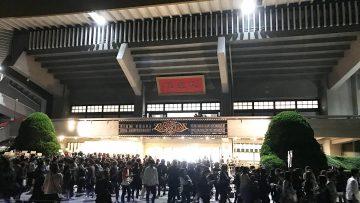 2016.10.20 SIAM SHADE@武道館のセットリストとちょっと感想