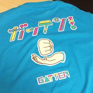 関連記事『「ガッテン!」で過活動膀胱を克服した人としてVTR出演!番組では話せなかった裏話をちらっとまとめました』のサムネイル画像