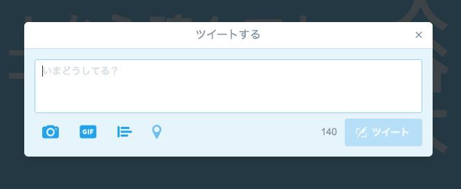 twitter-shortcut-03