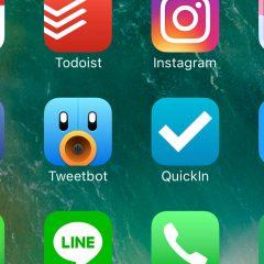 iPhone 7 Plusでよく使ってるアプリまとめ(ホーム画面晒し)
