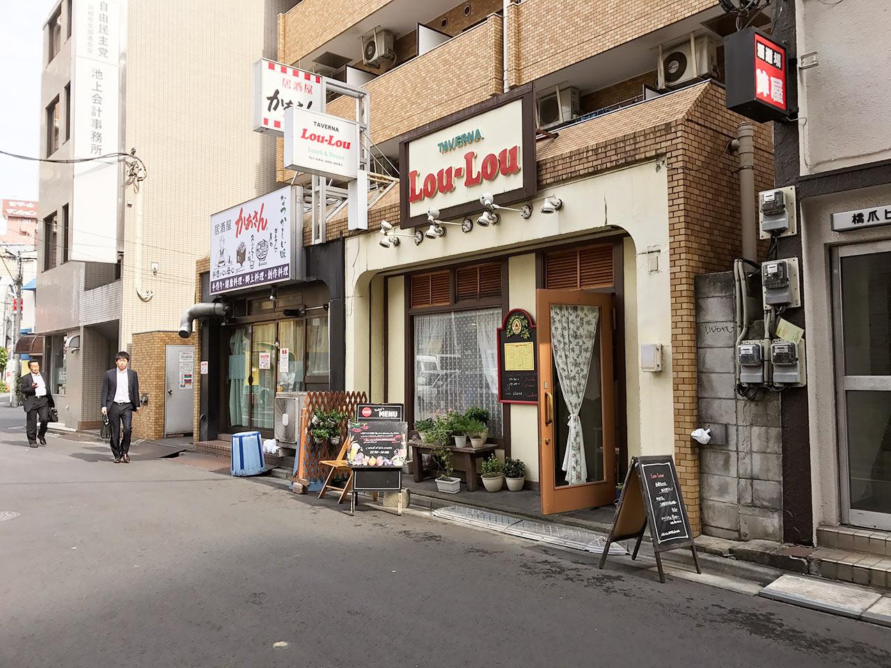 kawasaki-taverna-lou-lou-gaikan