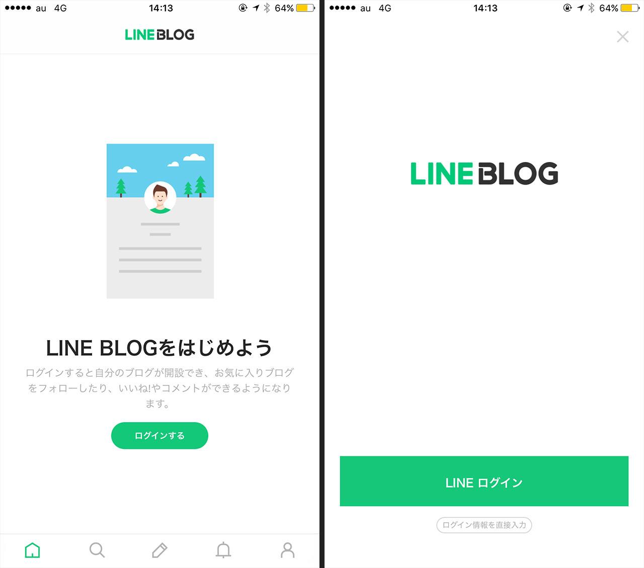 line-blog-01