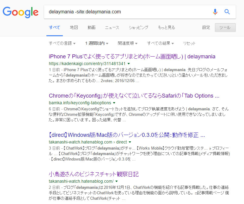 google-search-my-post-03