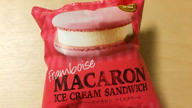 セブンイレブンの「マカロンアイス」を食べてみた!