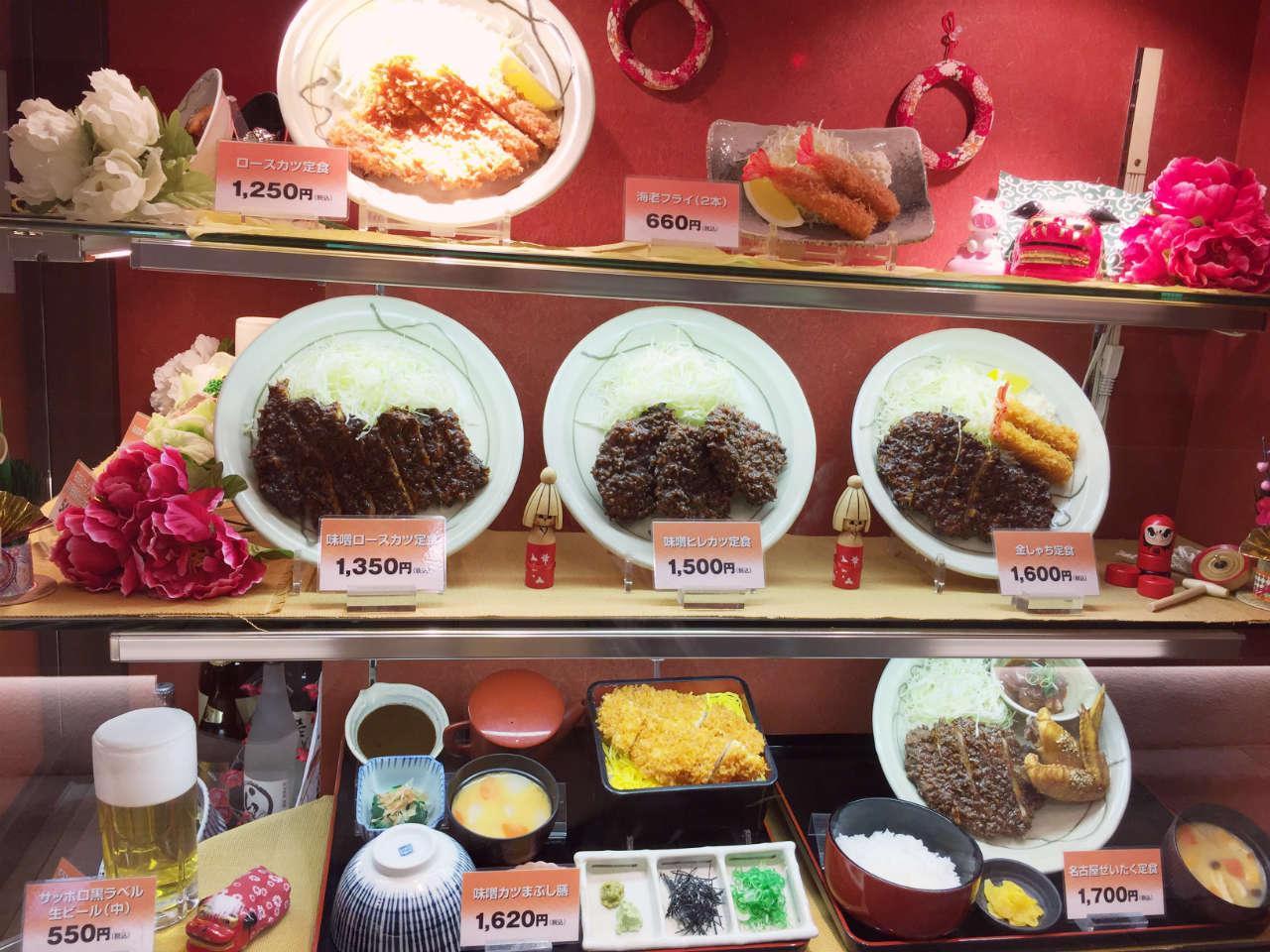 misokatsu-menu