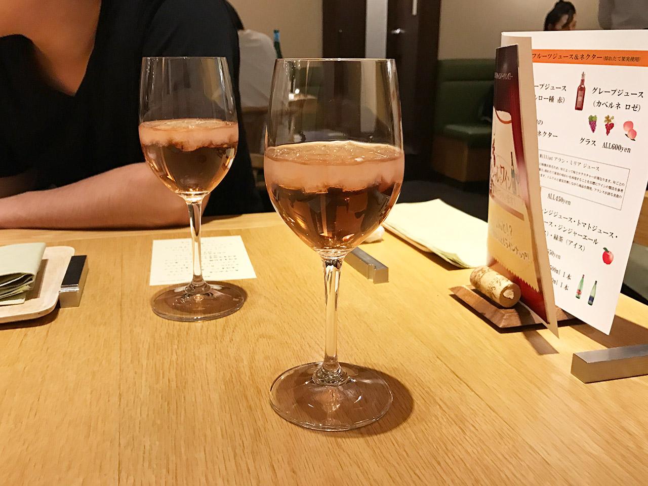 musashikoyama-ferme-christmas-drink
