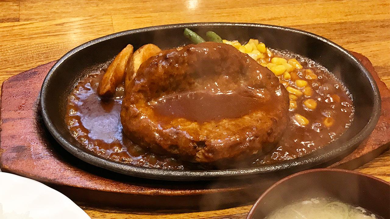 高田馬場の老舗洋食屋「キッチン谷沢」のハンバーグがうますぎて近所の人がうらやましいレベル