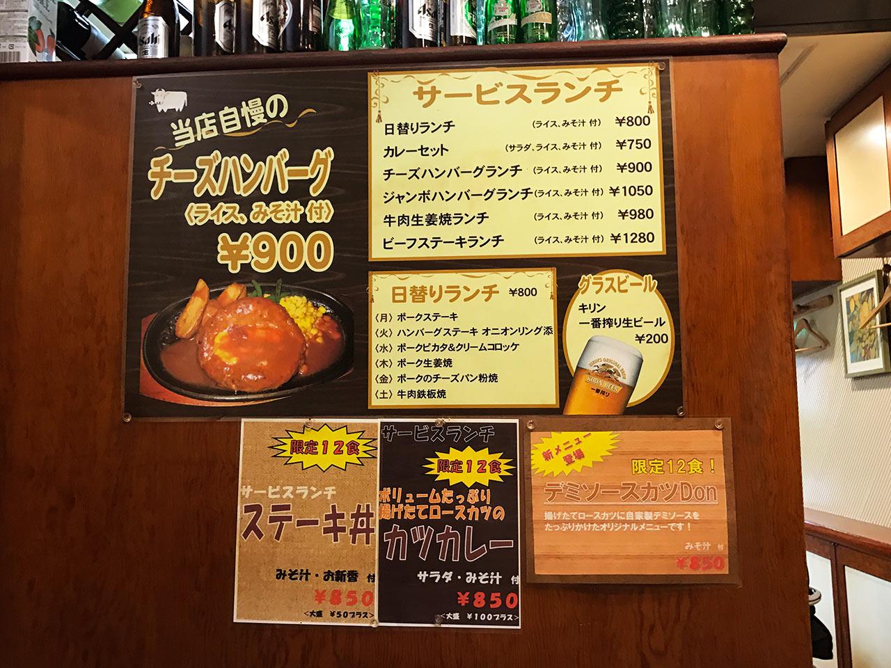 takadanobaba-tanizawa-menu