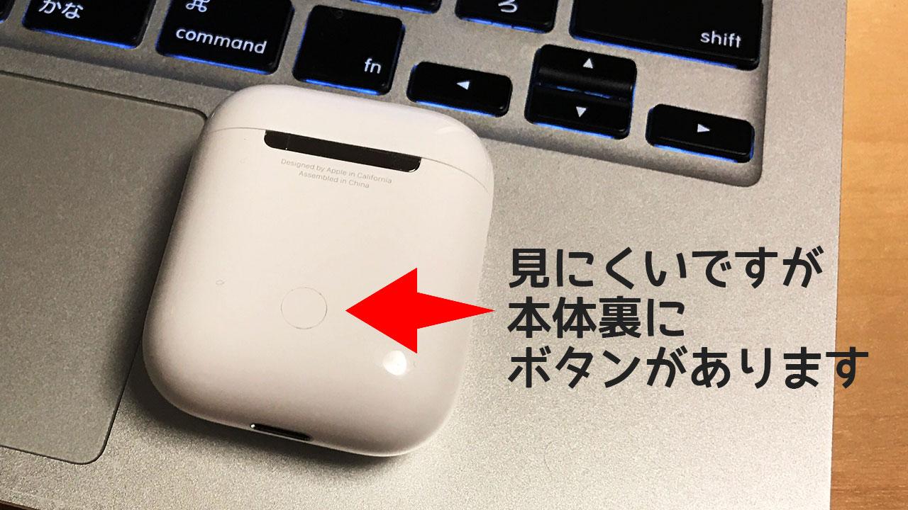 airpods-mac-btn01