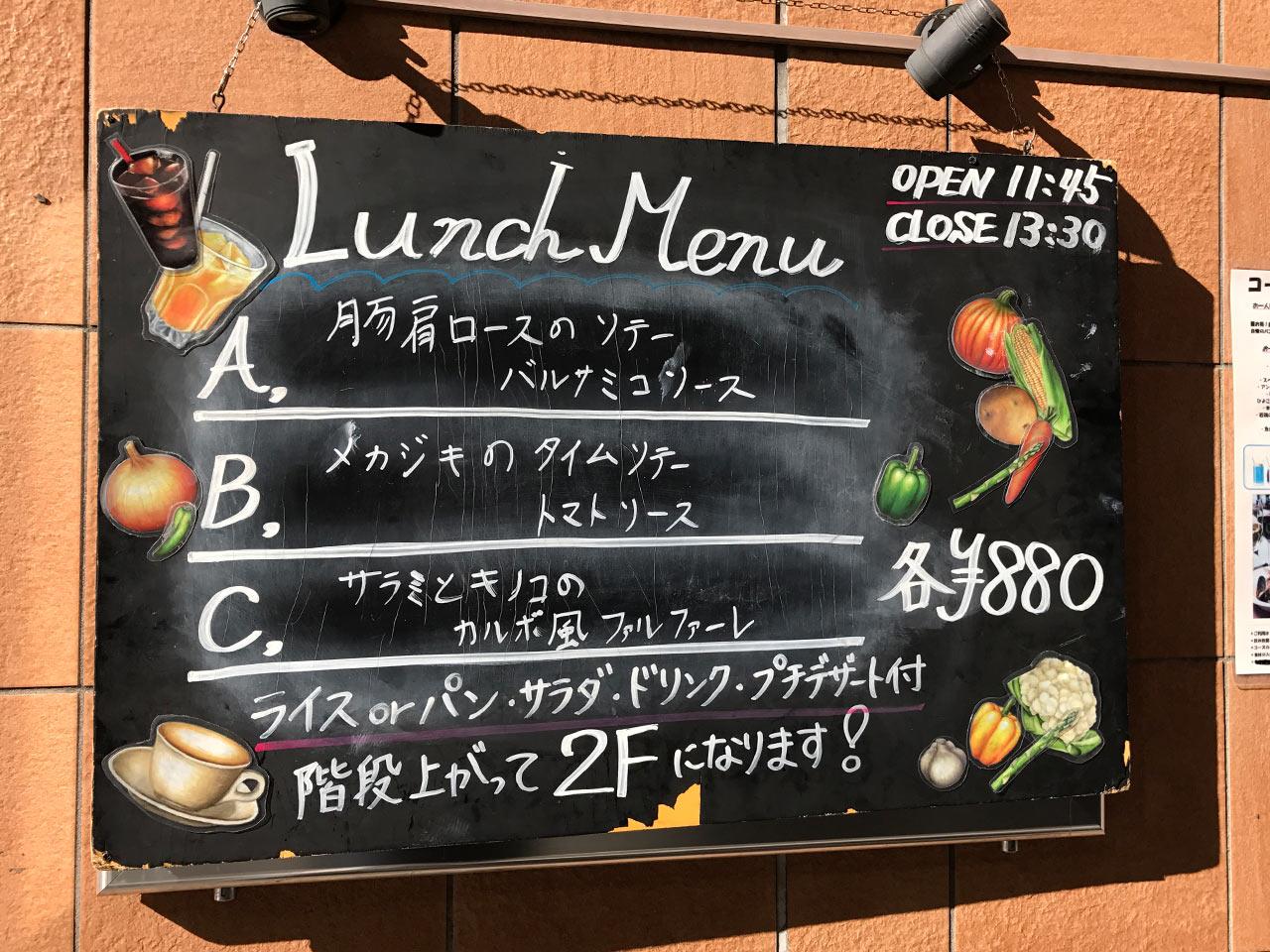 kawasaki-la-colmena-menu
