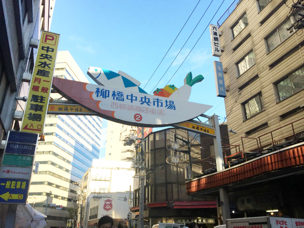 nagoya_sarashina_shiyou3