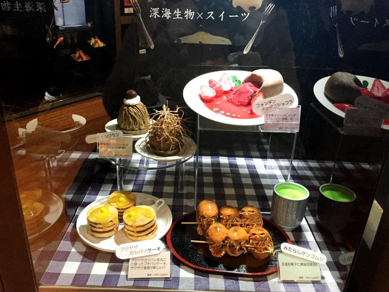 numazu_suizokukan-sweets