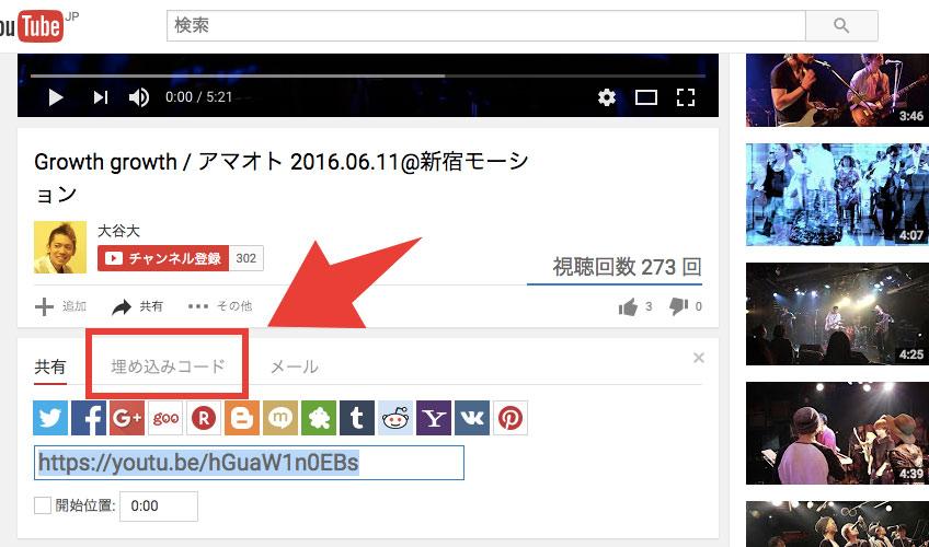 youtube-iframe-02