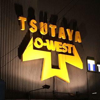 関連記事『√3 TOUR Vol.3ツアーファイナル@O-WESTでLEGO BIG MORL・phatmans after school・ヒトリエのライブを見てきました【セトリ付】 | delaymania』のサムネイル画像