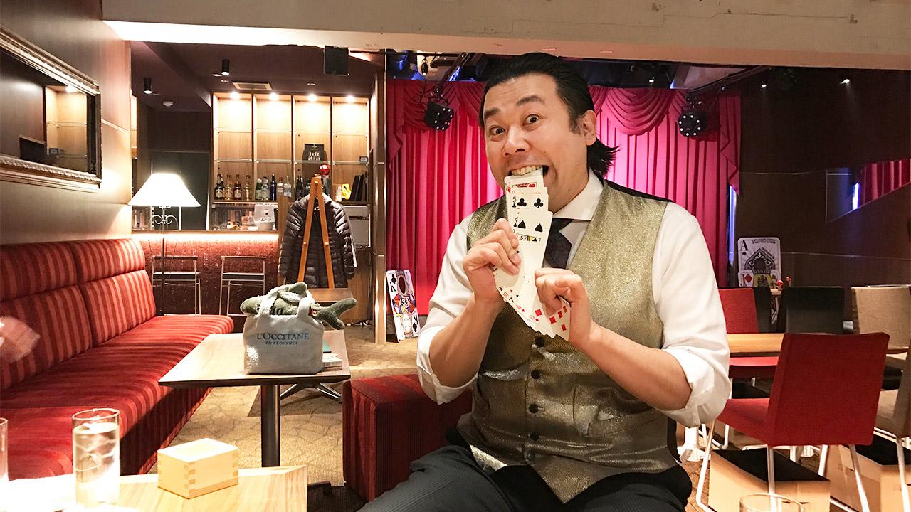新宿歌舞伎町にあるマジックバー「手品家」で生のマジックを初体験!思ってたよりめちゃめちゃ面白かった!
