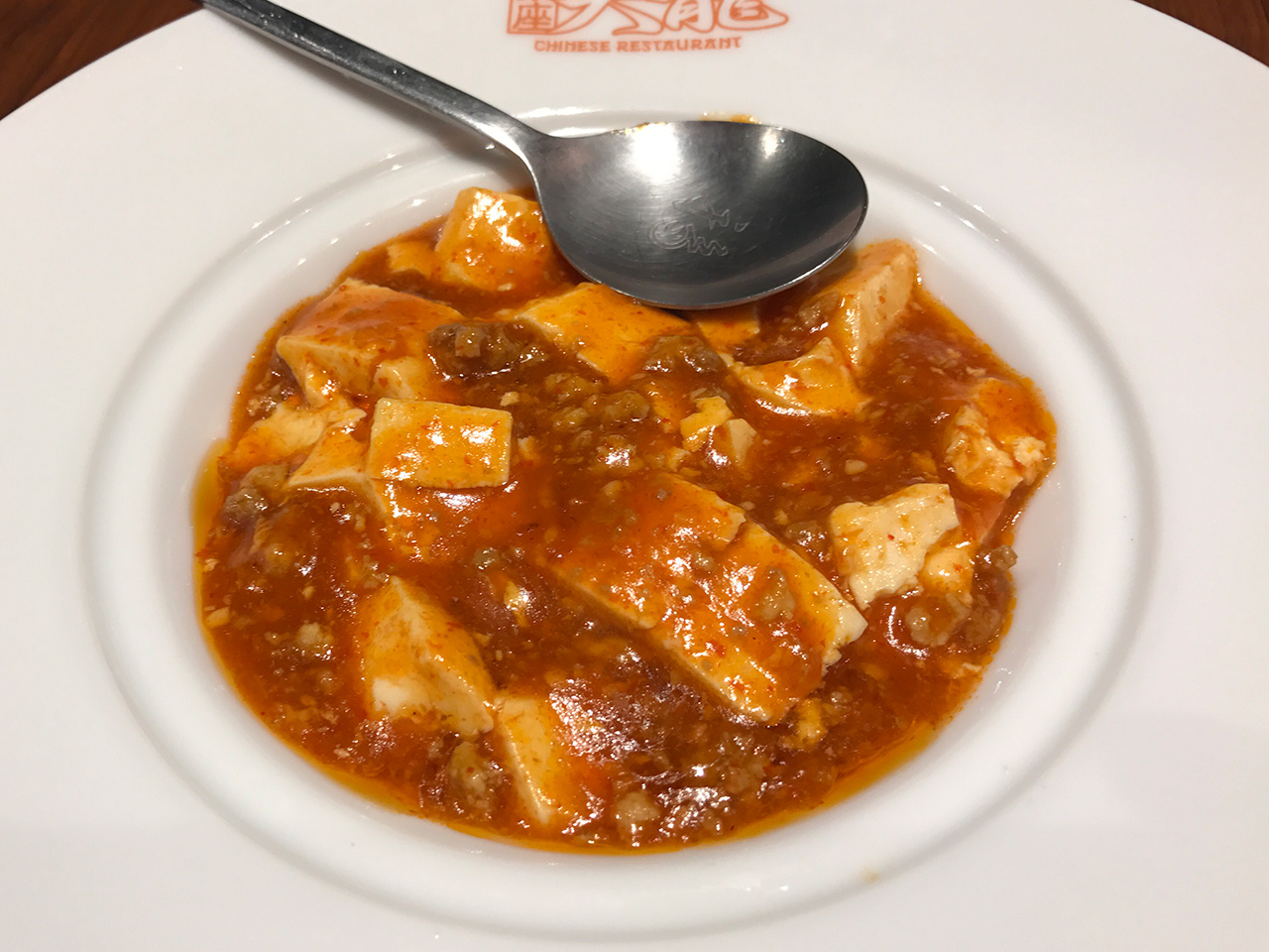 銀座「天龍」の麻婆豆腐