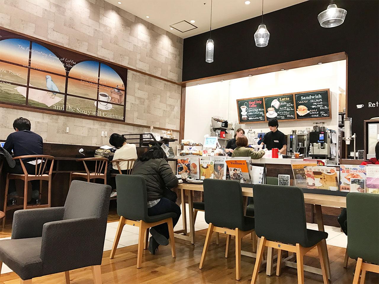 グランツリー武蔵小杉3Fの「白ヤギ珈琲店」店内