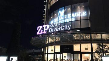 2017年3月7日・8日のUVERworldワンマンライブ@Zepp Diver Cityのセトリと感想を少し