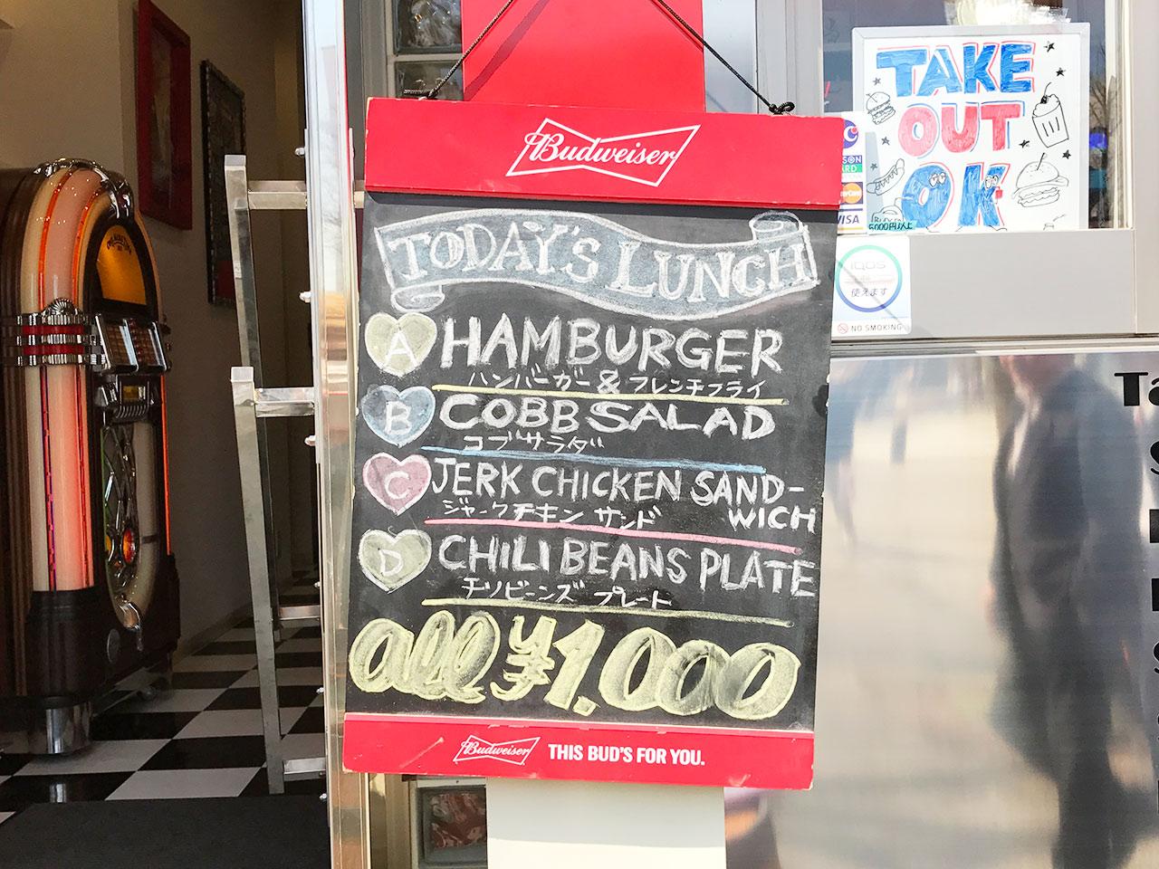 ハンバーガー屋「PENNY'S DINER」のランチメニュー