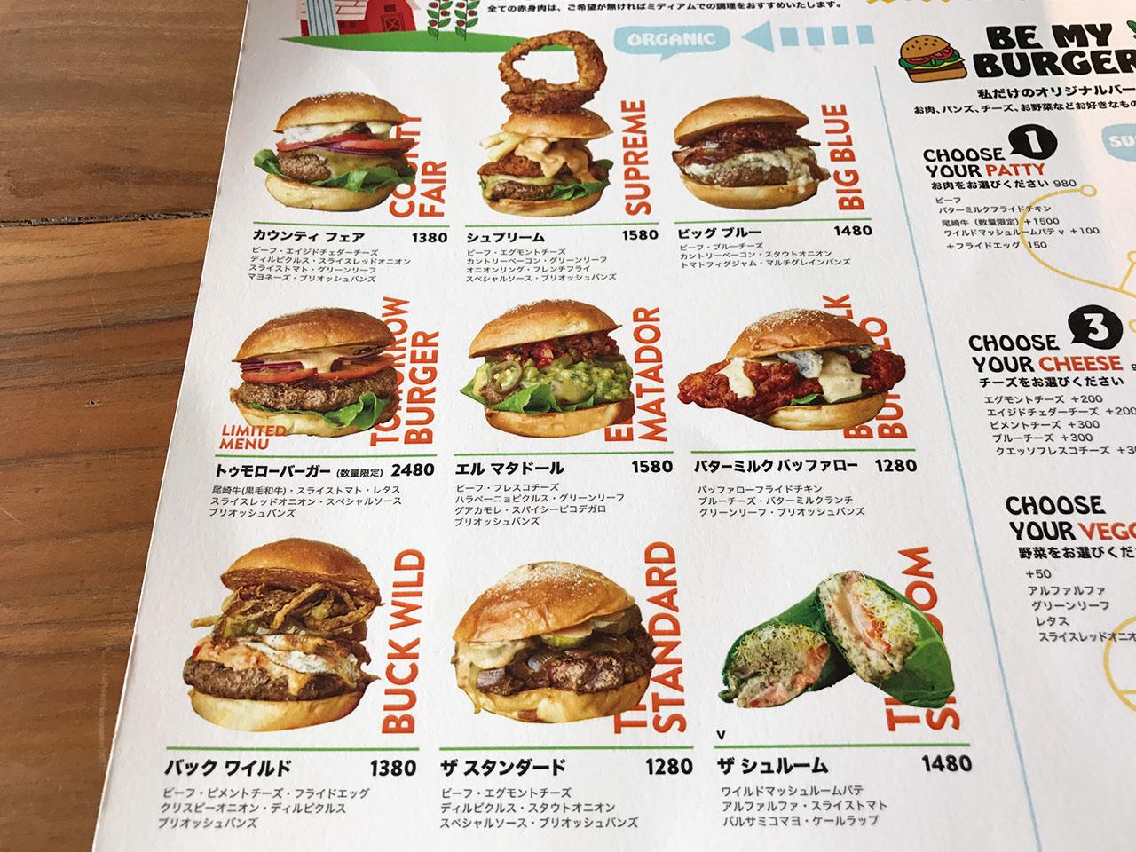 Bareburgerのバーガーメニュー