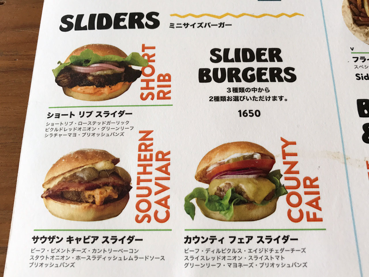 Bareburgerのミニバーガー