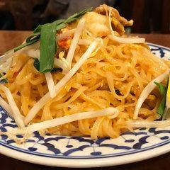 新宿のタイ料理屋「バンタイ」が本格的な味付けでうまい!特にパッタイが絶品!