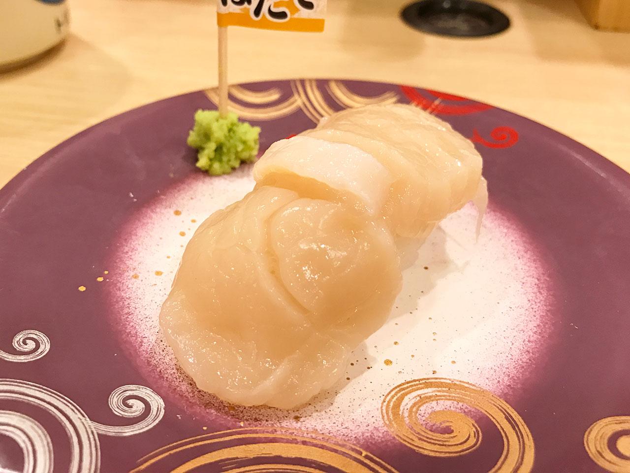 東京ソラマチ「トリトン」の寿司02