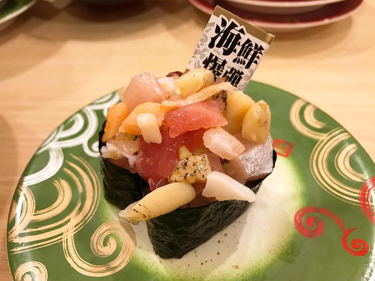 東京ソラマチ「トリトン」の寿司09