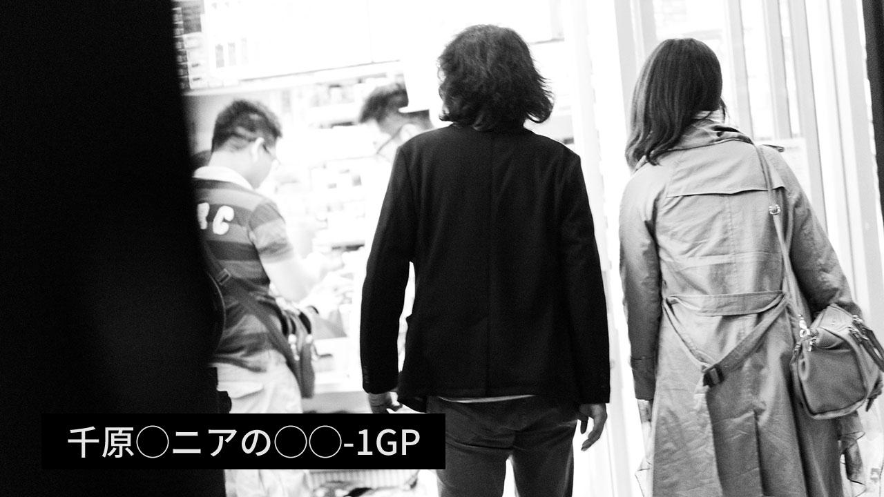 Amazonプライムビデオ限定配信番組「千原○ニアの○○-1GP」がおもしろい!