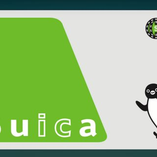 関連記事『iPhoneでSuicaを購入してApple Payに登録するまでの手順』のサムネイル画像