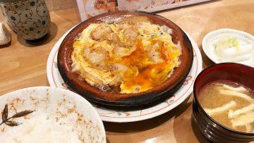 池尻大橋「横井」のランチで食べられる丼に盛らない親子丼がうますぎる!