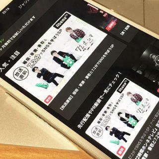 香取慎吾・草彅剛・稲垣吾郎が72時間ホンネテレビでSNSアカウント開設したのでまとめてみた #ホンネテレビ