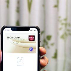 iPhone X以降の機種はApple Payの支払いが片手で簡単にできて便利