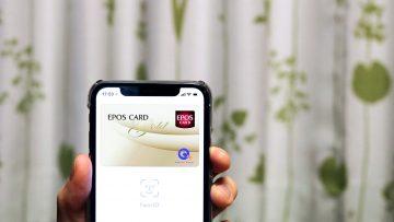 iPhone XでApple Payの支払いは片手で簡単にできて便利