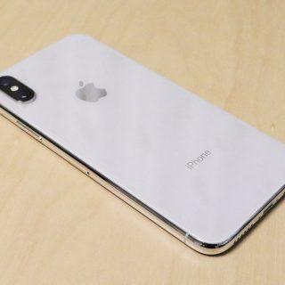 関連記事『iPhone Xが届いたので触ってみた段階のレポ!Face IDもホームボタンがないのもいい感じ!』のサムネイル画像