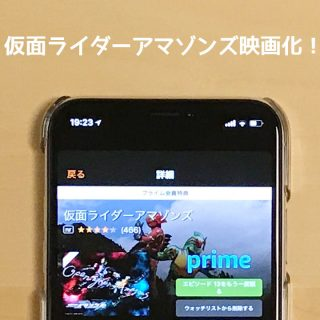 関連記事『仮面ライダーアマゾンズが2018年春に映画化決定!』のサムネイル画像