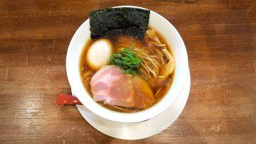 ミシュランガイドにも載った目黒の「麺や維新」で味玉・醤油らぁ麺を食べてきた!上品でおいしかった!