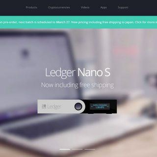 関連記事『仮想通貨を管理するハードウェアウォレット「Ledger Nano S」を安全に購入する方法』のサムネイル画像
