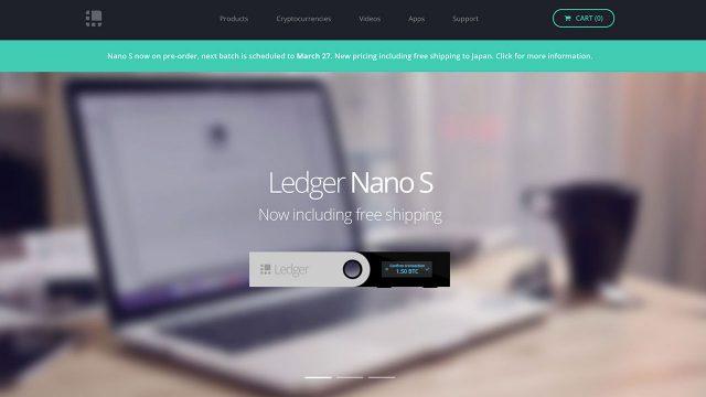 仮想通貨を管理するハードウェアウォレット「Ledger Nano S」を安全に購入する方法