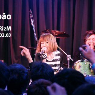 関連記事『元ヒスブルの2人によるSabão(シャボン)の2018年一発目のワンマンライブ@青山RizMに行ってきました』のサムネイル画像