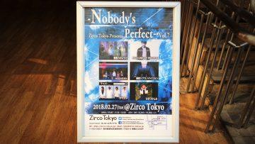 2018年2月27日Zirco Tokyoにてアマオト男4人版のライブを久しぶりにやってきました!