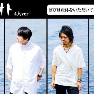 アマオトが2/27にZirco Tokyo、3/19渋谷クアトロ、3/29に渋谷ルイードK2にてライブ