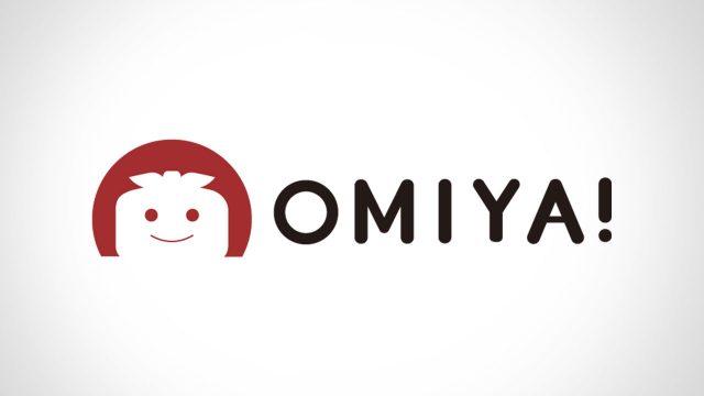 おみやげ情報サイト「OMIYA!」のデザインリニューアルを担当しました!