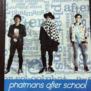 関連記事『2018年3月21日phatmans after schoolワンマンツアー初日の千葉LOOKに行ってきました』のサムネイル画像
