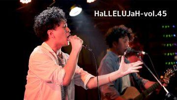 2018年4月27日ALLaNHiLLZ主催「ハレルヤvol.45」@渋谷eggmanに行ってきました