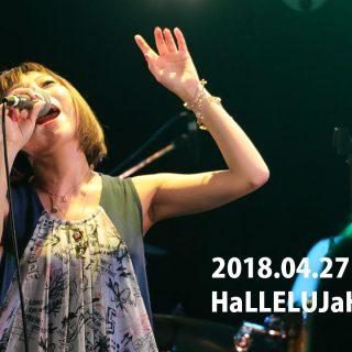 関連記事『Sabãoライブレポ / 2018年4月27日「ハレルヤvol.45」@渋谷eggman』のサムネイル画像